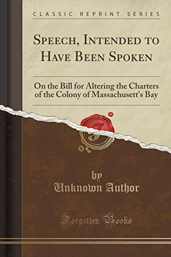 a description of the massachusetts bay school law